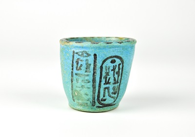 Vasofunerario.CulturaEgipcia1301-1234a.C.