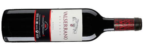 Valserrano Reserva_horizontal