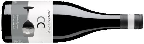 Carchelo Ciento80 fondo transparente_horizontal